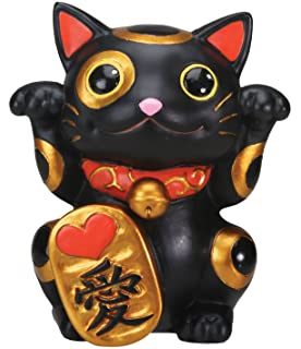 Cat swinging arm mechanism chinese