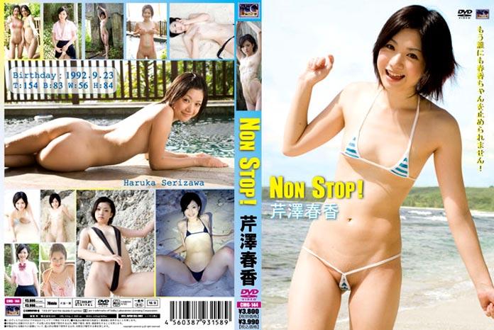 Erotic gay spanking stories